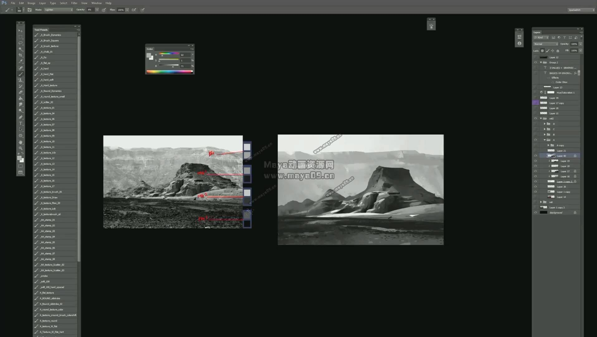 Session 7 - Landscape demo with Audio.mp4_20171029_143646.039.jpg