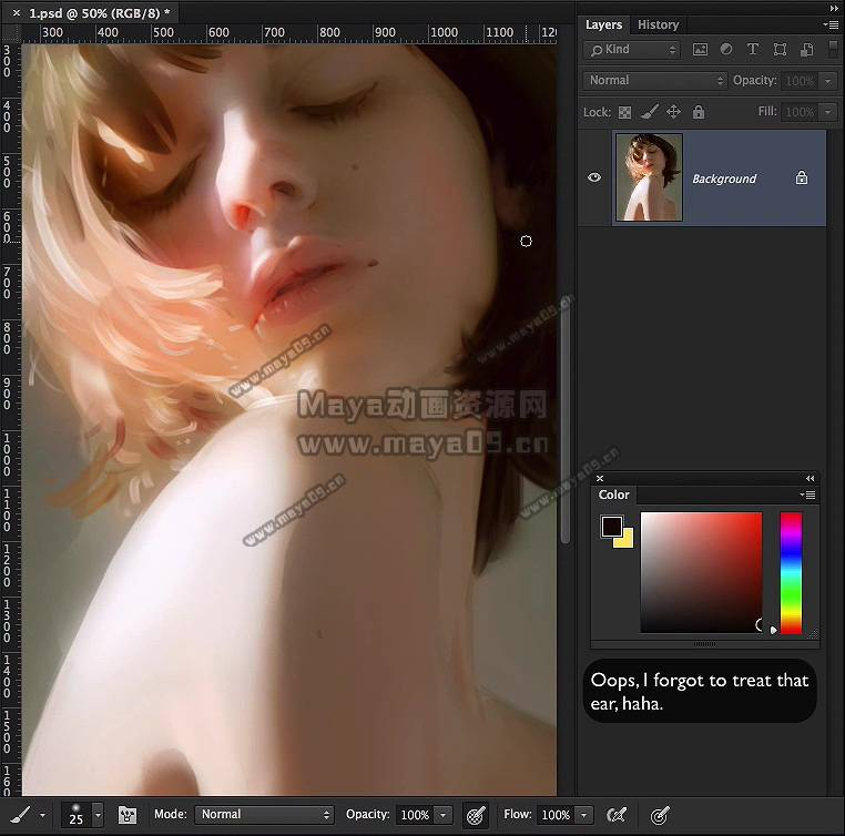 How to start portrait painting.mp4_20171117_213950.454.jpg