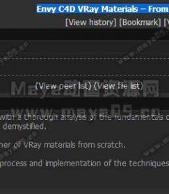C4D与VRay材质训练视频教程Envy C4D VRay Materials – From the Ground Up