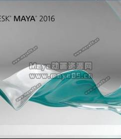 Autodesk Maya 2016 Extension 2 + SP1 and MentalRay (Linux 64bit)